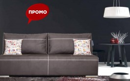 Мека мебел на промоция