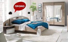 Спални на промоция